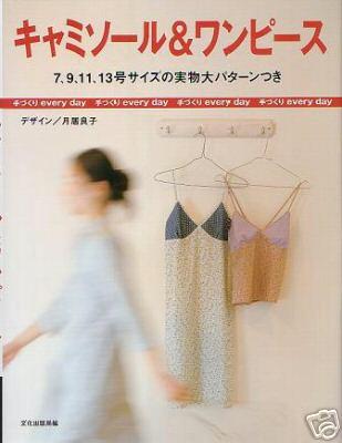 livre01.jpg