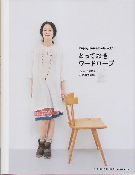livre200.jpg