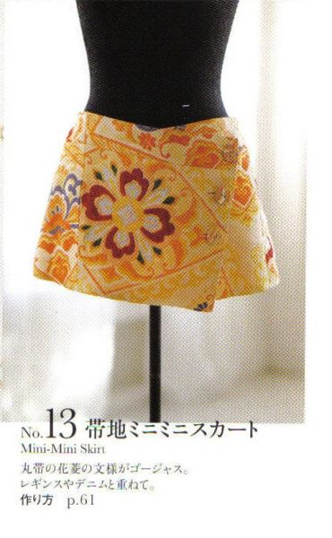 kimonodressmodel13.jpg